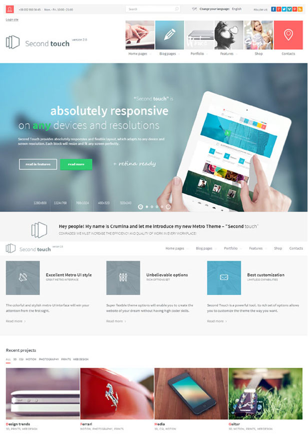 wordpress-theme-second-touch-marbella-wordpress